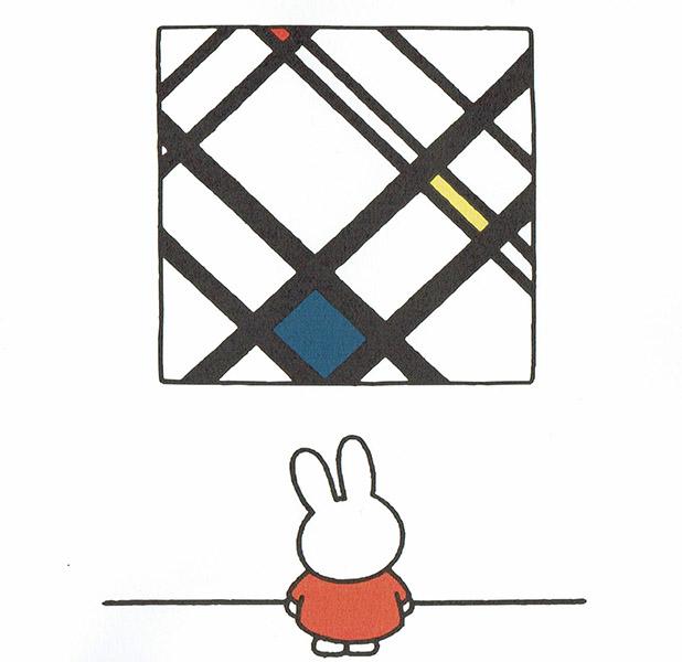 「【抽象の基礎】オランダの天才モンドリアンとミッフィーの共通点」のアイキャッチ画像